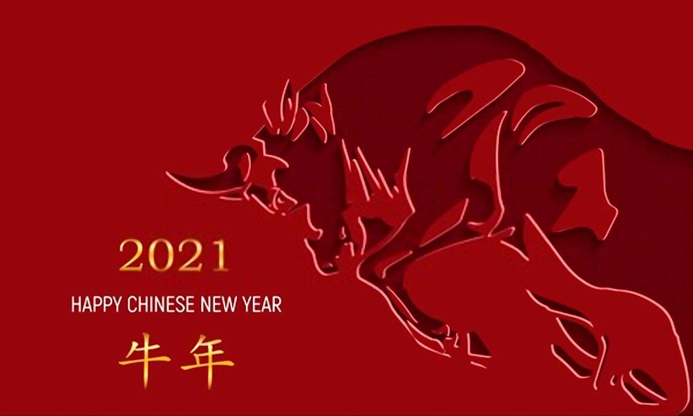 Gong Xi Fa Cai. Wishing all our customers and friends a Happy Chinese New Year. We hope that 2021 will keep you safe and healthy.